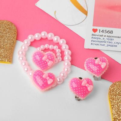 "Children set ""Vibracula"" 3 items: clip-on earrings, bracelet, ring, heart, MIX color"