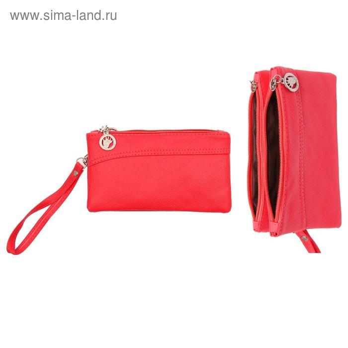 """Кошелёк женский """"Однотонный"""", 2 отдела, наружный карман, с ручкой, цвет красный"""