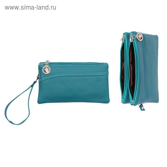 """Кошелёк женский """"Однотонный"""", 2 отдела, наружный карман, с ручкой, цвет морской волны"""