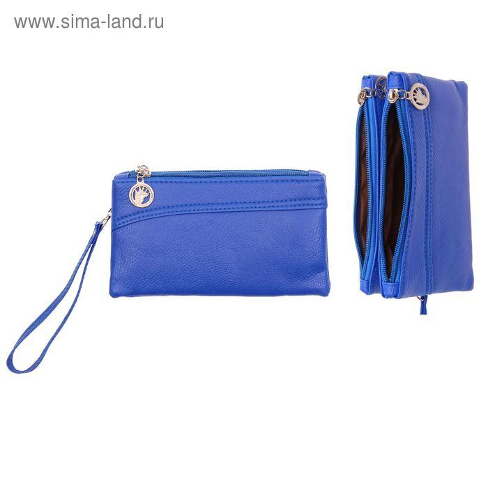"""Кошелёк женский """"Однотонный"""", 2 отдела, наружный карман, с ручкой, цвет синий"""