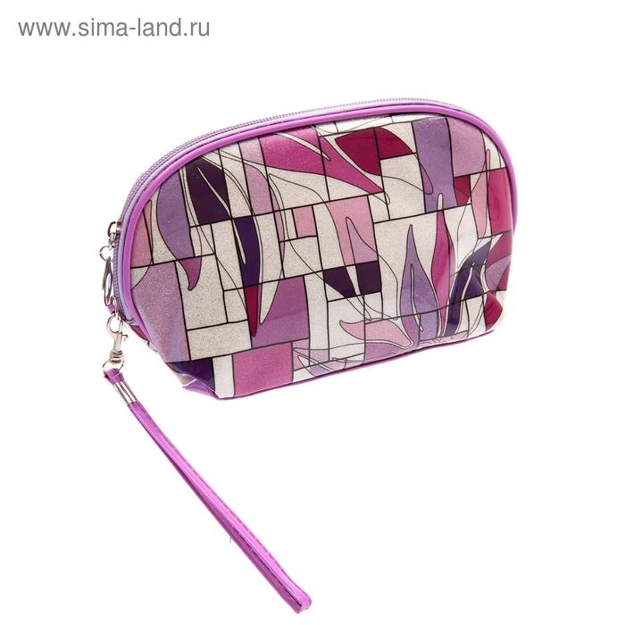 """Косметичка ассорти """"Абстракция"""", 1 отдел, с ручкой, цвет сиреневый"""
