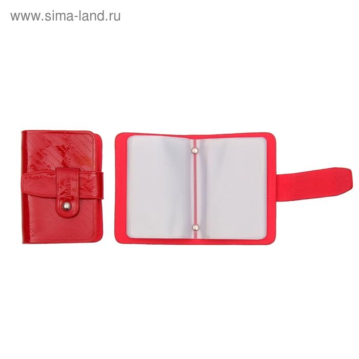 """Визитница """"Модница"""", 26 холдеров, цвет красный"""