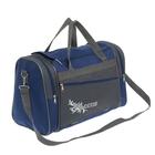 Сумка спортивная на молнии, 1 отдел, 3 наружных кармана, длинный ремень, цвет синий/серый