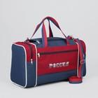 Сумка спортивная, отдел на молнии, 3 наружных кармана, длинный ремень, цвет синий/красный