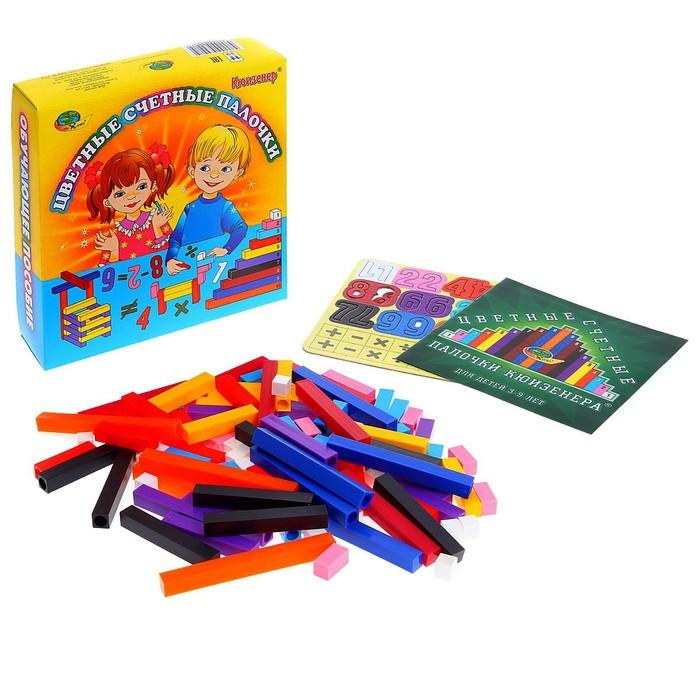 Цветные счётные палочки Кюизенера - фото 1006825