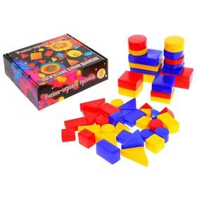 Учебно-игровое пособие «Логические блоки Дьенеша», 48 фигур