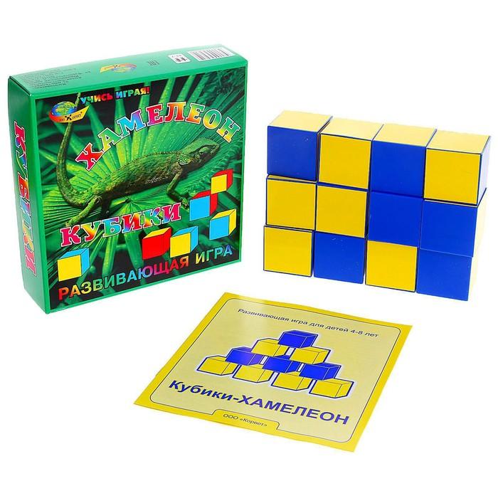 Кубики «Хамелеон»