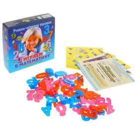 Настольная игра «Играем в математику»