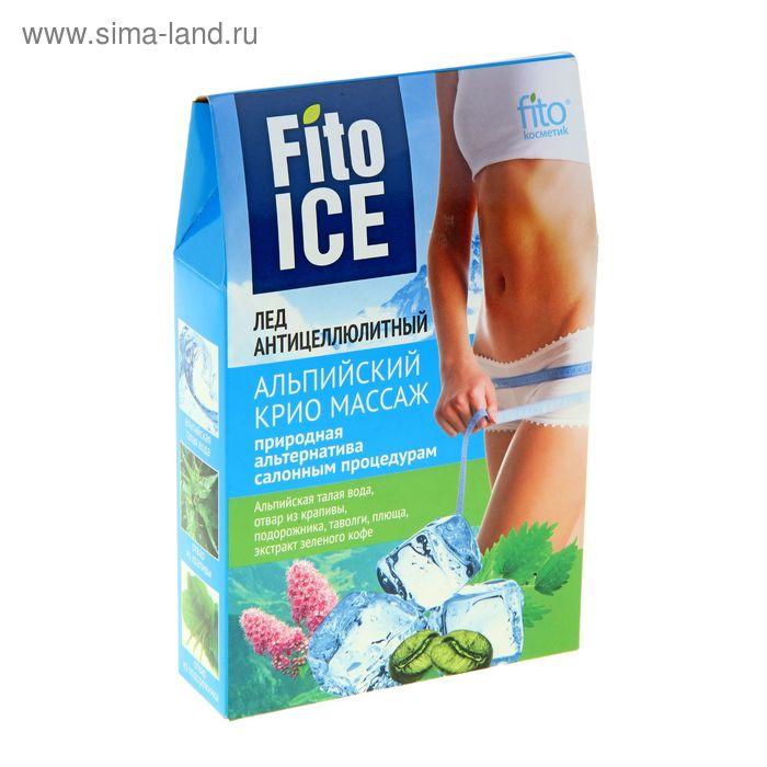 Лед для тела Fitoice Антицеллюлитный Альпийский крио массаж, 8х10мл
