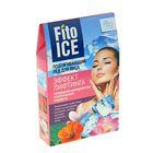 Лед для лица «FITOICE» Подтягивающий «Эффект лифтинга», 8х10мл