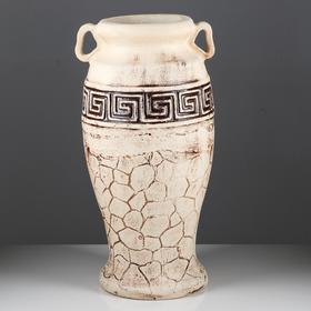 Ваза напольная ''Гера'' шамот, 56 см, керамика