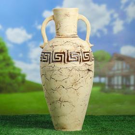 Ваза напольная ''Аттика'', шамот, 58 см, керамика