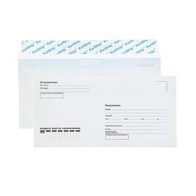 Конверт почтовый Е65 110х220мм 'Кому-куда', без окна, силиконовая лента, внутренняя запечатка, 80г/м, упаковка 1000шт Ош