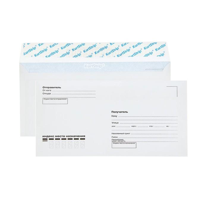 """Конверт почтовый Е65 110х220мм """"Кому-куда"""", без окна, силиконовая лента, внутренняя запечатка, 80г/м, упаковка 1000шт"""