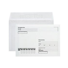 Конверт почтовый С6 114х162 мм, поле «Кому-куда», без окна, силиконовая лента, внутренняя запечатка, 80 г/м², в упаковке 1000 шт.
