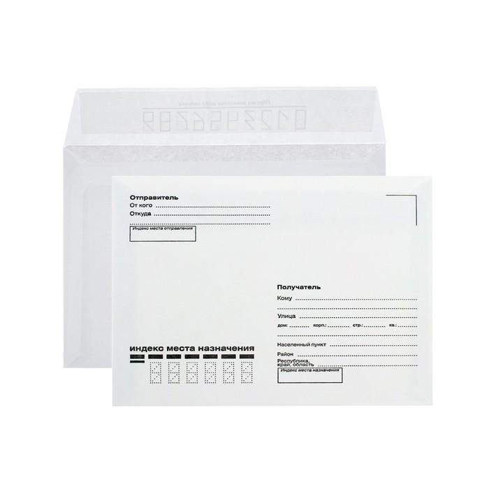 """Конверт почтовый С6 114х162мм """"Кому-куда"""", без окна, силиконовая лента, внутренняя запечатка, 80г/м, упаковка 1000шт"""