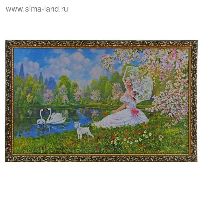 """Картина """"Дама и собачка"""""""