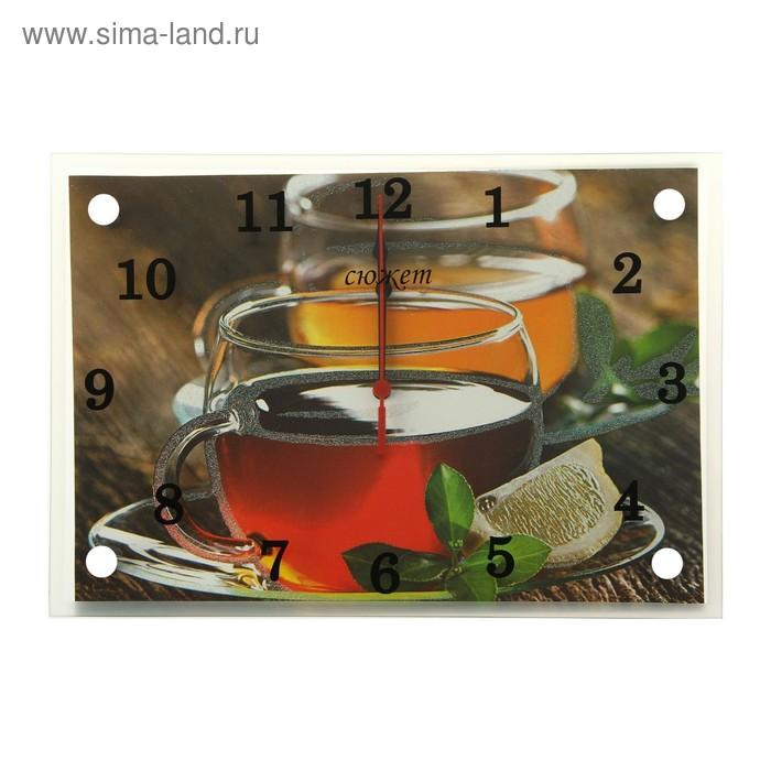 """Часы настенные прямоугольные """"Чай с лимоном"""", 25х35 см"""