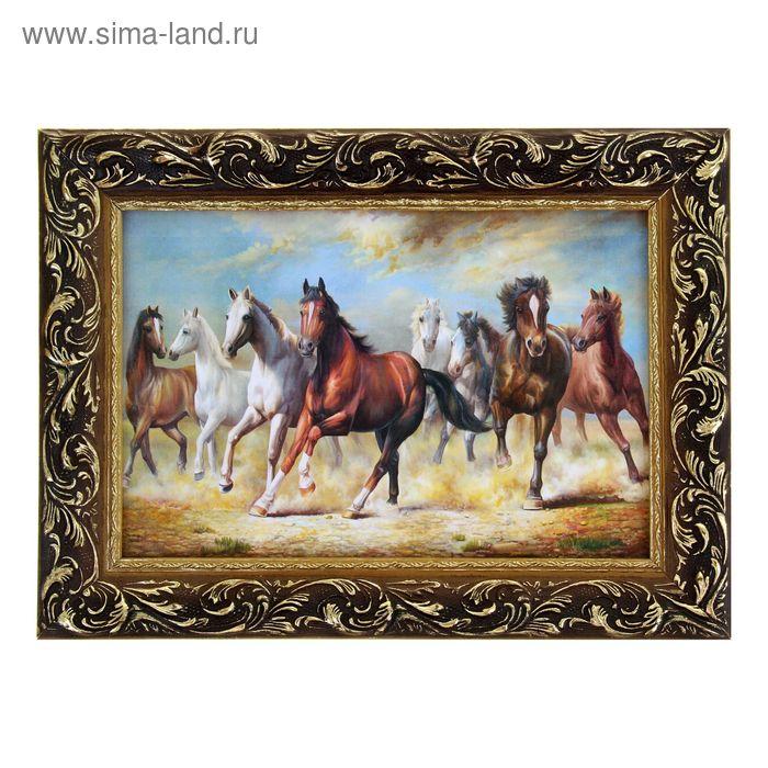 "Картина ""Табун лошадей в степи"""