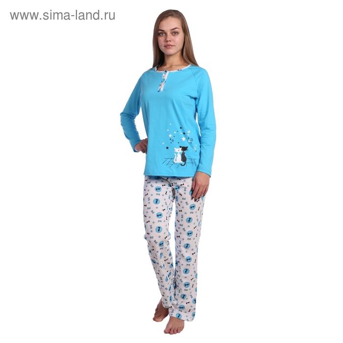 Пижама женская (кофта, брюки) Гемера бирюзовые кошки, р-р 50