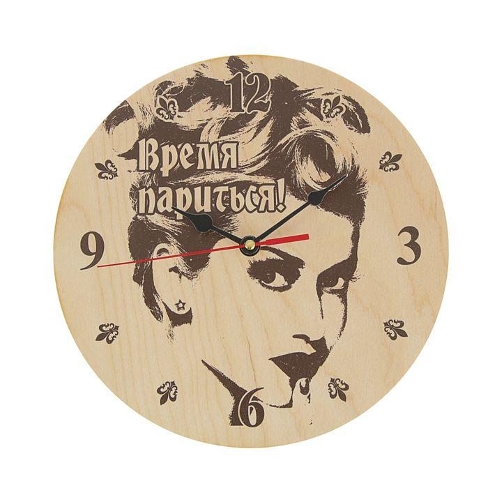 """Часы банные """"Время париться"""" девушка, Ø25 см"""
