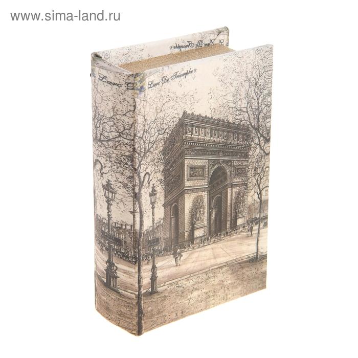 """Ключница-книга """"Триумфальная арка"""""""