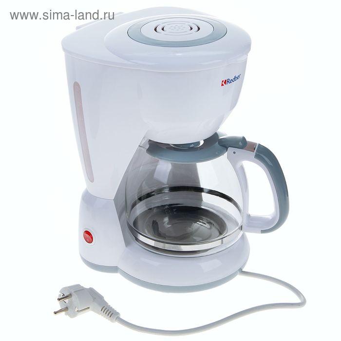 Кофеварка электрическая Redber СMC-936, 920 Вт, 1.3 л, серая