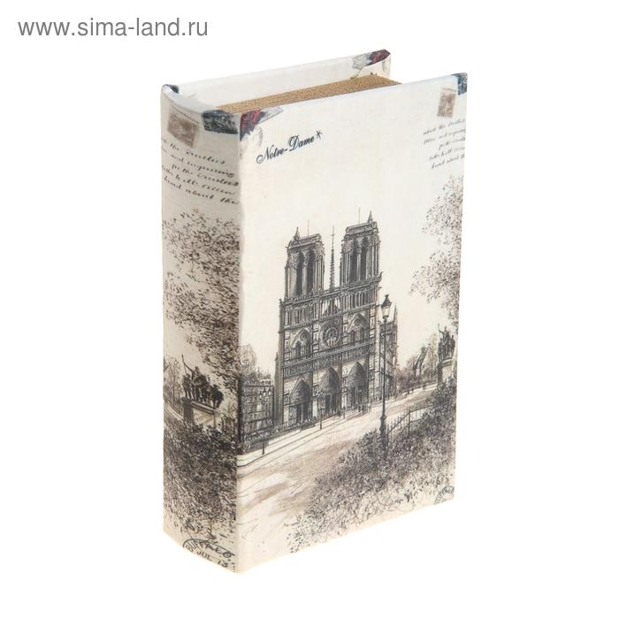 """Ключница-книга """"Собор в Париже"""""""
