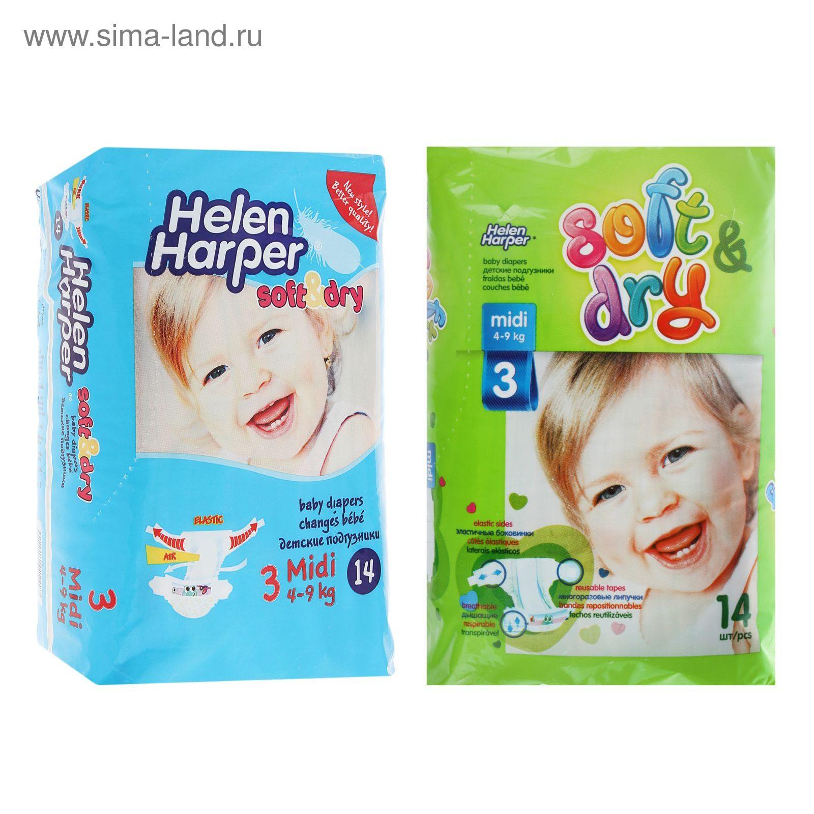 Подгузники Helen Harper Soft Dry, Midi 3 (4-9 кг), 14 шт. (1128631 ... 92b2869ed9b