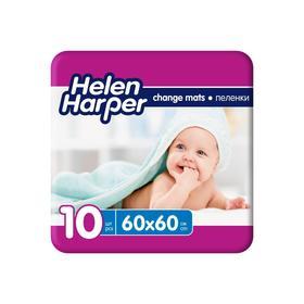 Детские впитывающие пелёнки Helen Harper, размер 60х60, 10 шт.