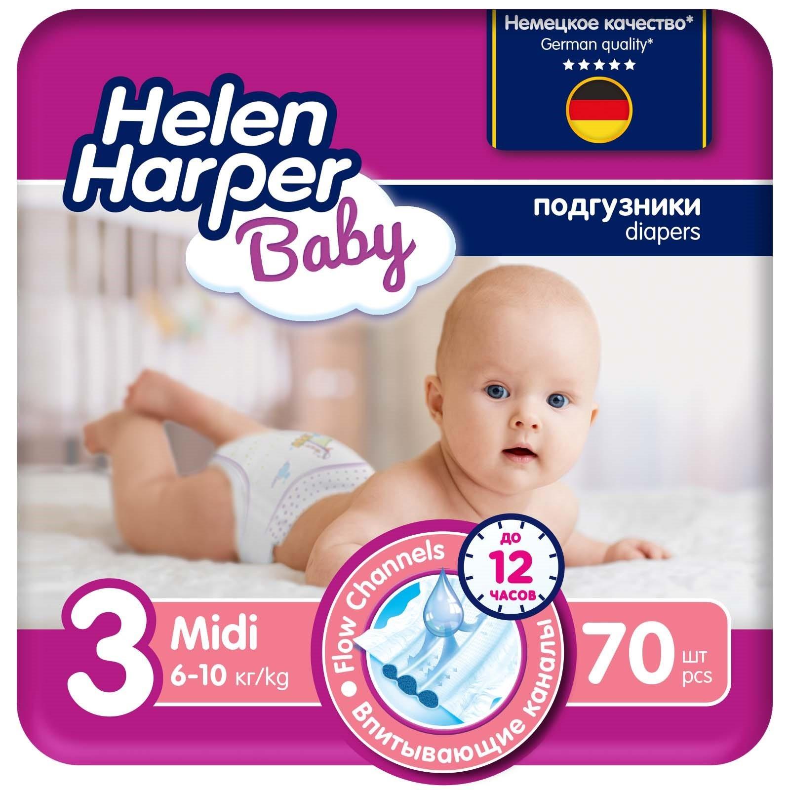 Подгузники детские Helеn Harper Baby Midi 4-9 кг, 70 шт. (1128623 ... 02a7d197748