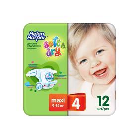 Детские подгузники Helen Harper Soft & Dry Maxi (7-18 кг), 12 шт.