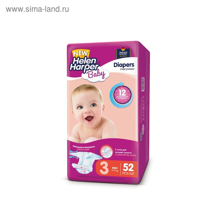 Подгузники Helen Harper Baby, Midi 3 (4-9 кг), 52 шт.