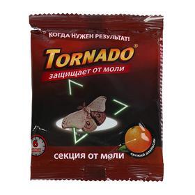Секция круглая от моли Торнадо, с запахом Апельсин Ош