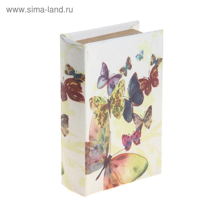 """Ключница-книга """"Порхание бабочек"""""""
