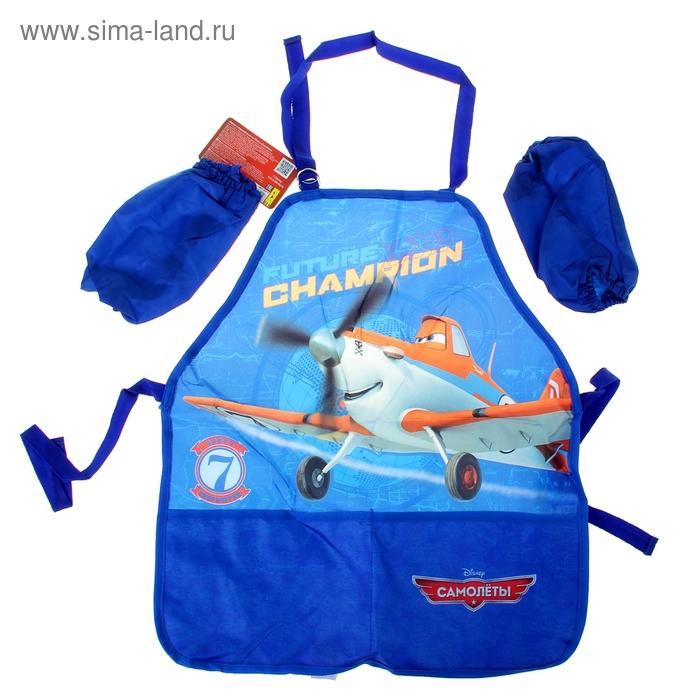 Фартук для труда + нарукавники для мальчика Disney «Самолеты»