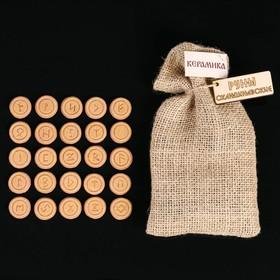 Набор скандинавских рун из керамики, 25 штук