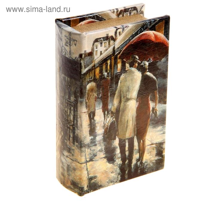 "Ключница-книга ""Прогулка под дождём"""