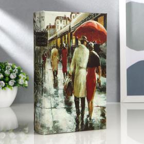 "Safe-book ""walking in the rain"""