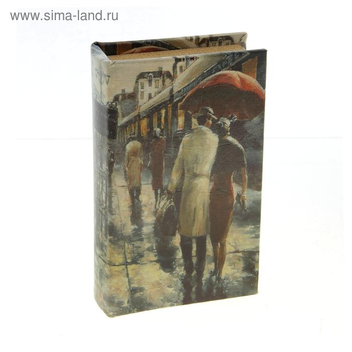 "Шкатулка-книга ""Прогулка под дождём"""