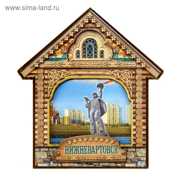 """Магнит в форме домика """"Нижневартовск"""""""