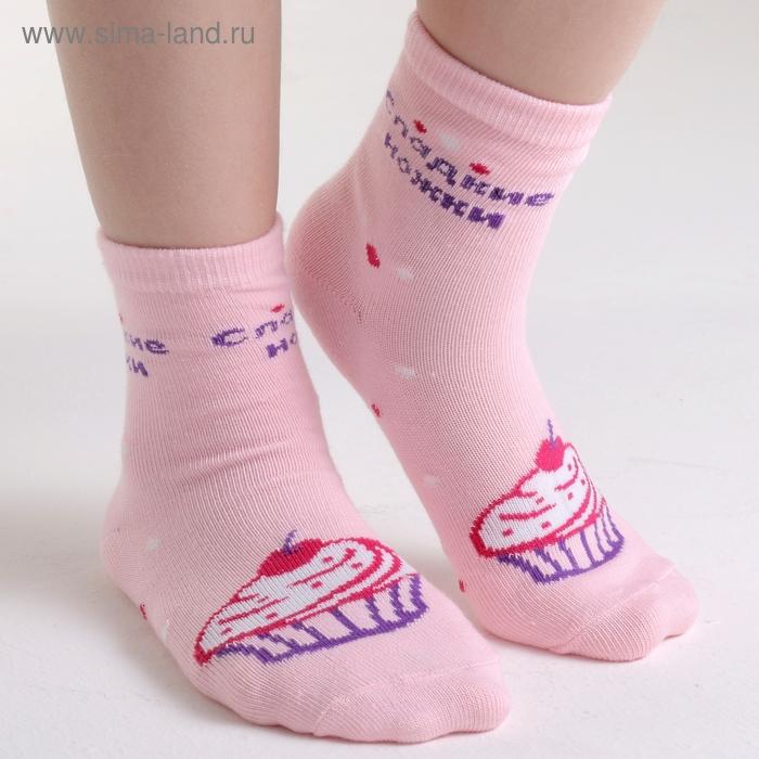 """Носки детские Collorista """"Сладкие ножки"""", возраст 1-3 года"""