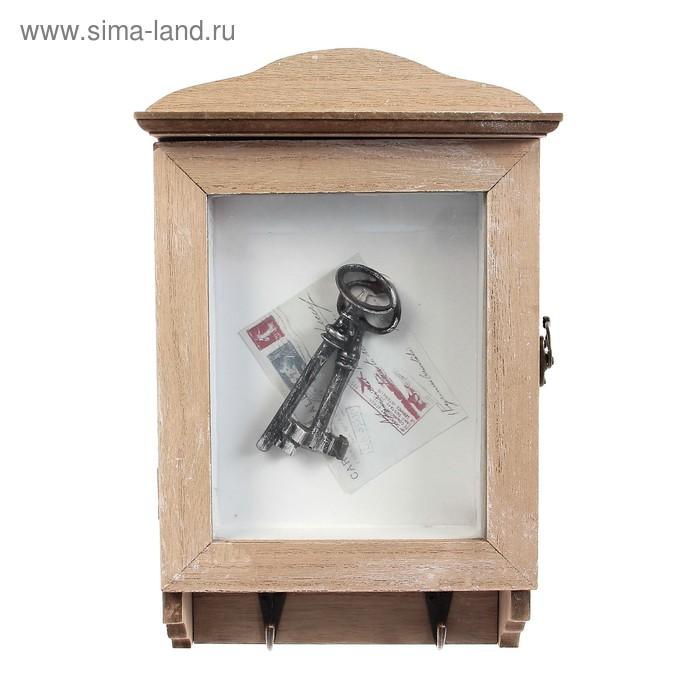 """Ключница """"Ключи от дома"""""""