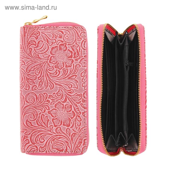 """Кошелёк женский """"Орхидея"""", 6 отделов, отдел для кредиток, цвет розовый"""