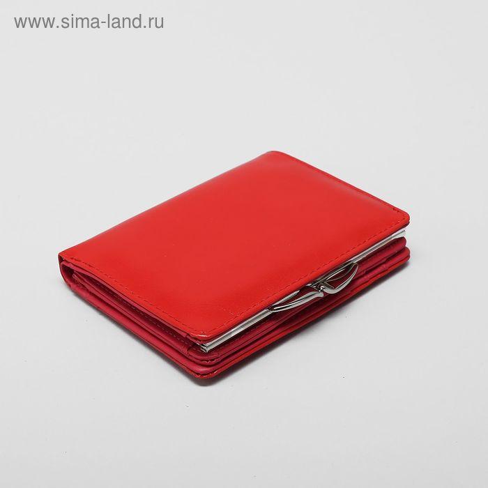 """Кошелёк женский """"Глянец"""", 1 отдел, 2 отдела на рамке, отдел для кредиток, цвет красный"""