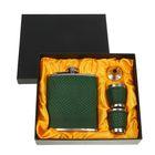 """Подарочный набор """"Рептилия"""" 4 в 1: фляжка 210 мл, воронка, 2 рюмки, зелёный, 17х18 см"""