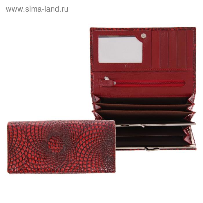 Кошелёк женский на клапане, 3 отдела, 2 отдела на рамке, отдел для кредиток, отдел для монет, наружный карман, матовый, красный