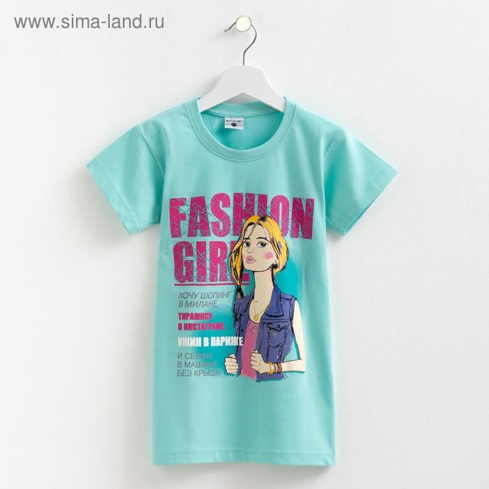 "Футболка детская Collorista ""Fashion Girl"", рост 158-164 см (40), 13-14 лет"