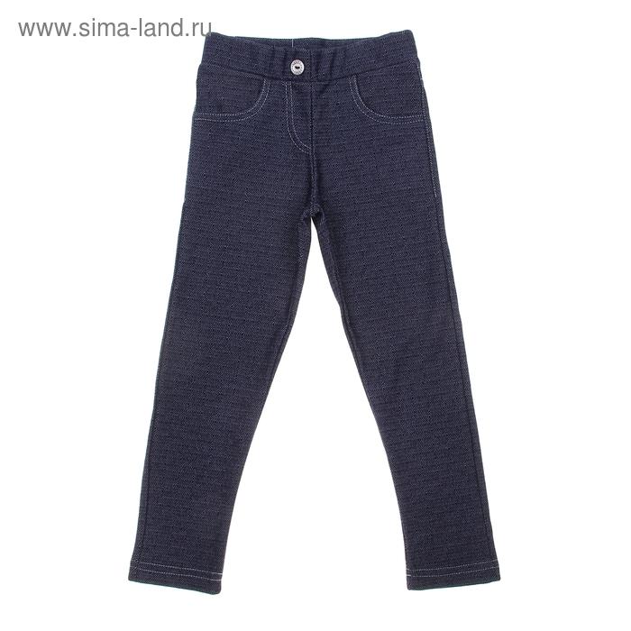 Брюки для девочки, рост 110 см (5 лет), цвет джинс Л421