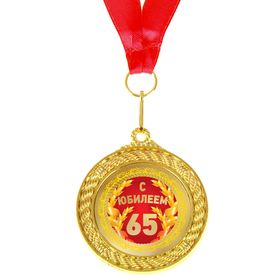 """Medal double sided """"happy Anniversary 65"""""""